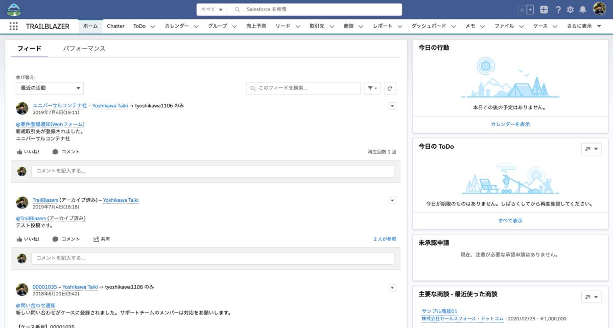 f:id:tyoshikawa1106:20200925085012p:plain