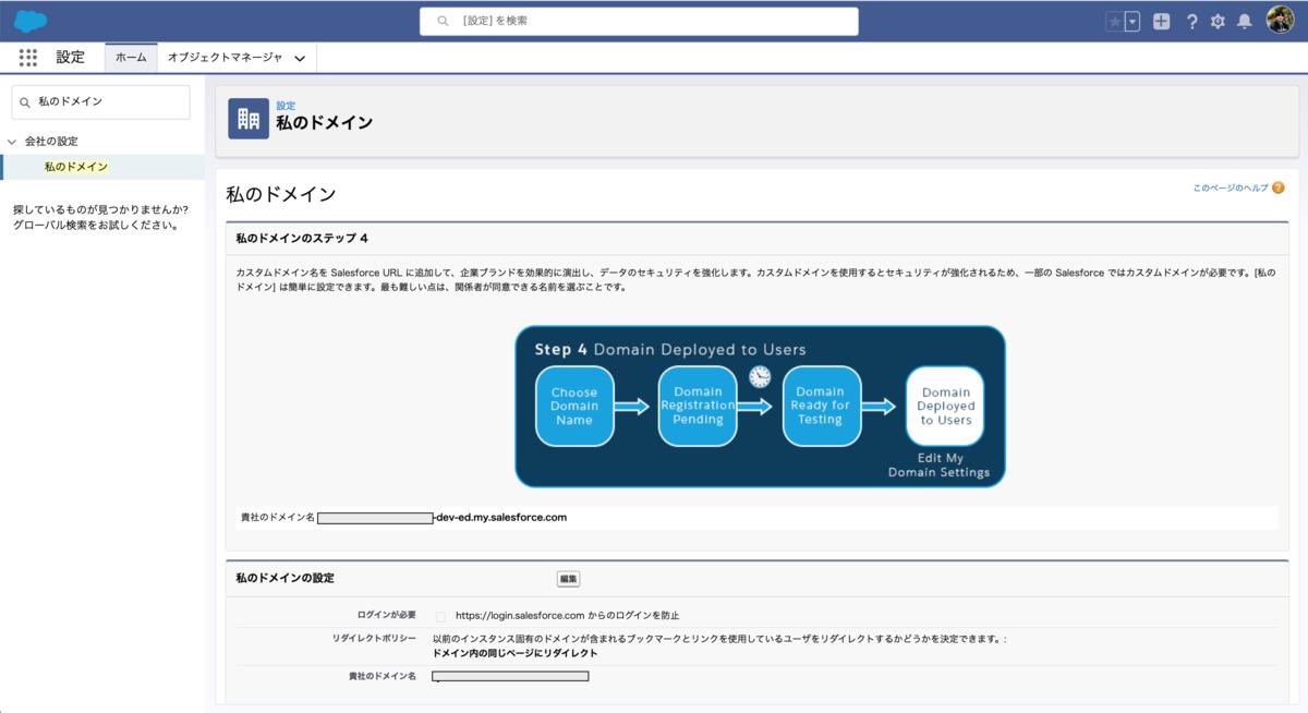 f:id:tyoshikawa1106:20200930081216p:plain