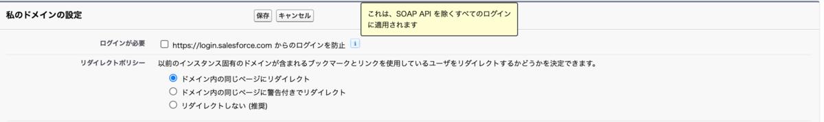 f:id:tyoshikawa1106:20200930081534p:plain