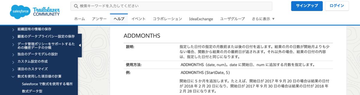 f:id:tyoshikawa1106:20201005194814p:plain