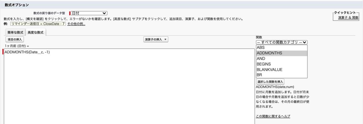 f:id:tyoshikawa1106:20201005200623p:plain