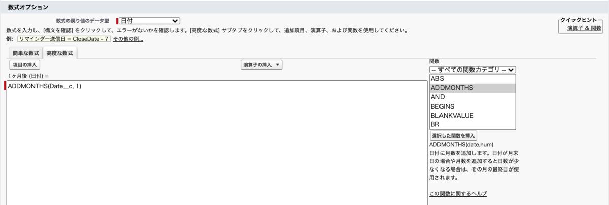 f:id:tyoshikawa1106:20201005200723p:plain