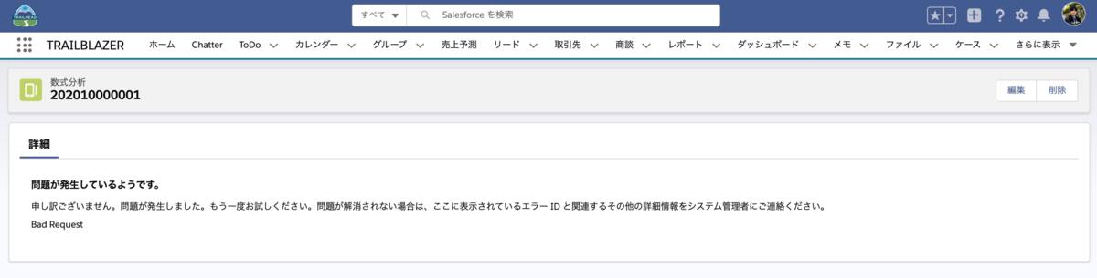 f:id:tyoshikawa1106:20201005201728p:plain