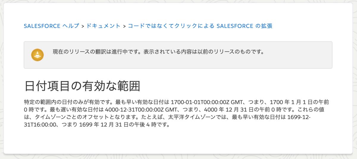 f:id:tyoshikawa1106:20201005201818p:plain