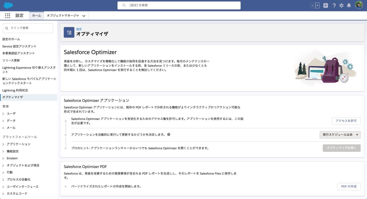 f:id:tyoshikawa1106:20201207204148p:plain