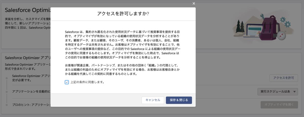 f:id:tyoshikawa1106:20201207204243p:plain