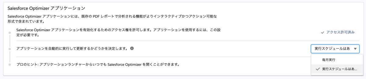 f:id:tyoshikawa1106:20201207204313p:plain