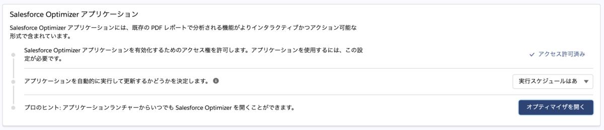 f:id:tyoshikawa1106:20201207204419p:plain