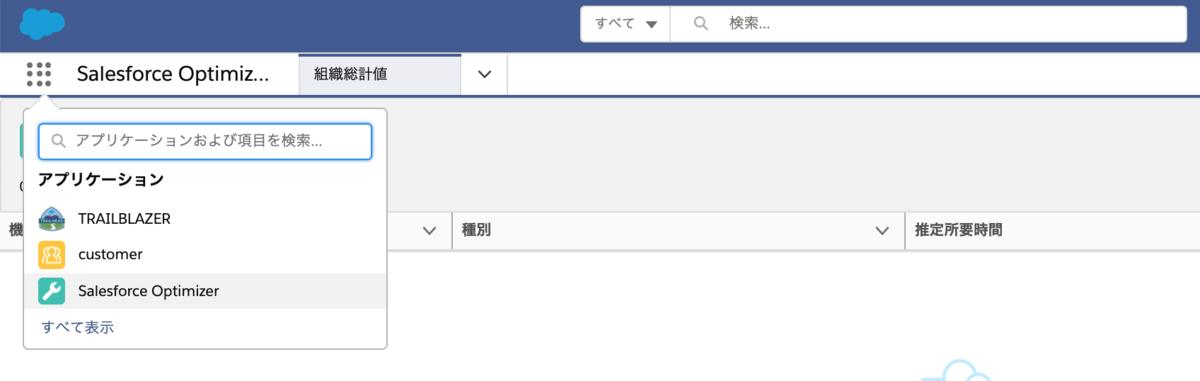 f:id:tyoshikawa1106:20201207204652p:plain