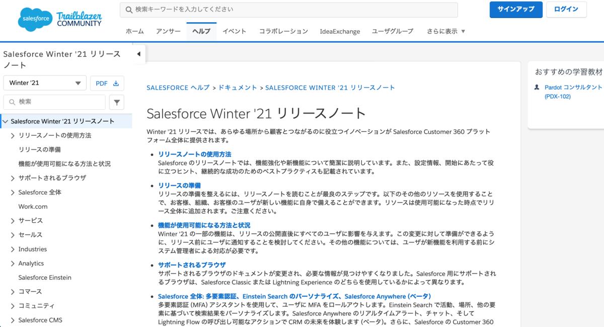 f:id:tyoshikawa1106:20201222123356p:plain