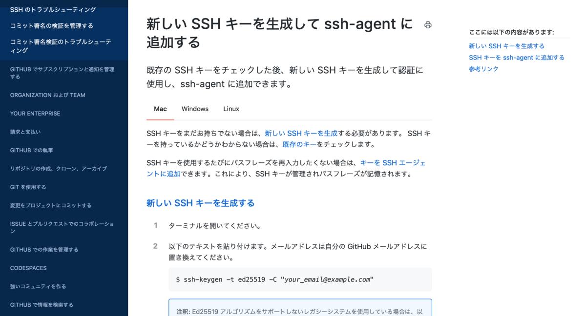 f:id:tyoshikawa1106:20210111124723p:plain