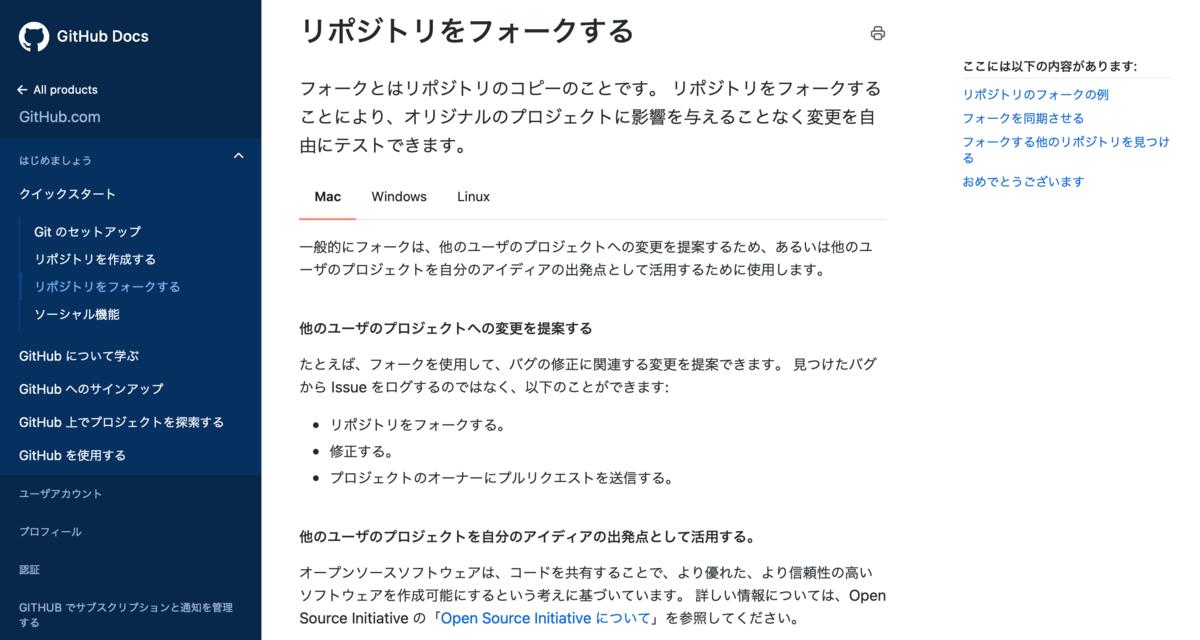 f:id:tyoshikawa1106:20210111144445p:plain