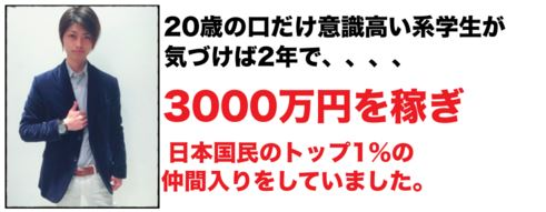 f:id:tyoshiki:20160425230817j:plain
