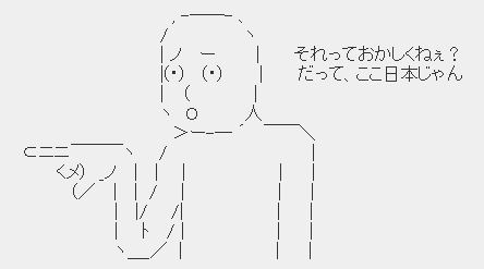 f:id:tyoshiki:20160613232320j:plain