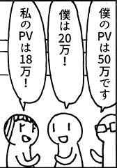 f:id:tyoshiki:20160811130216j:plain