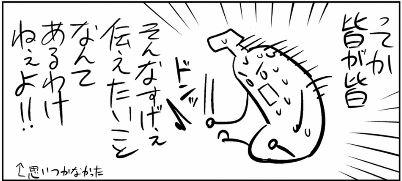 f:id:tyoshiki:20160820104946j:plain