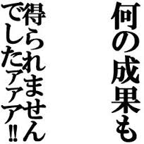 f:id:tyoshiki:20160919234025j:plain