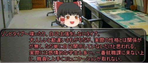 f:id:tyoshiki:20161214230112j:plain