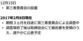 f:id:tyoshiki:20170208231551j:plain