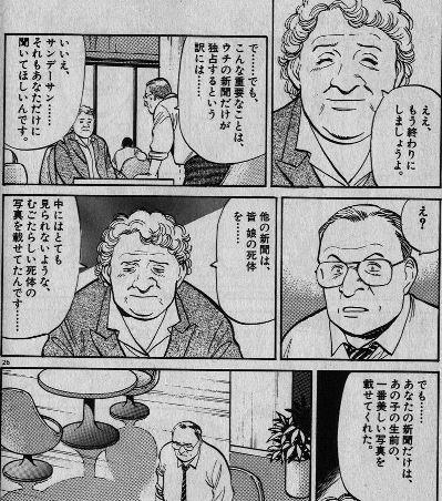 f:id:tyoshiki:20170318134330j:plain