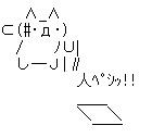 f:id:tyoshiki:20170328230740j:plain