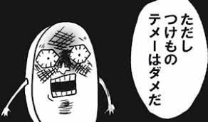 f:id:tyoshiki:20170827075848j:plain