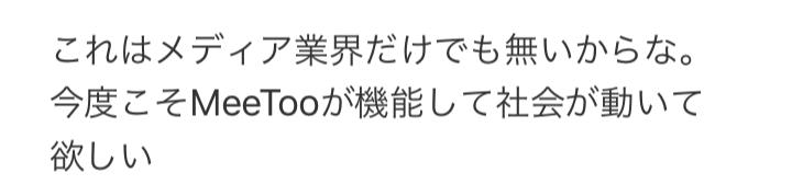 f:id:tyoshiki:20180420004036p:plain