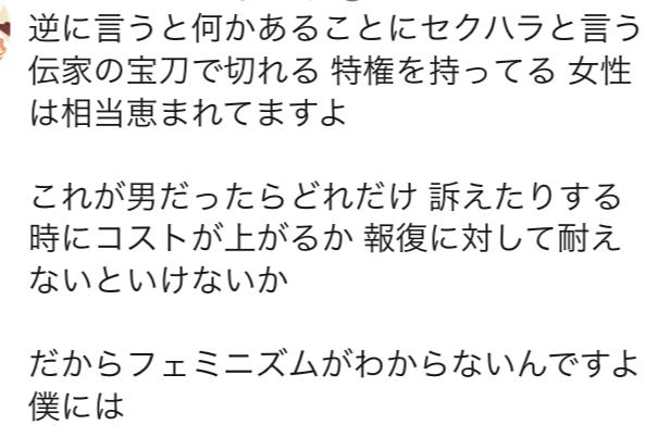 f:id:tyoshiki:20180420011102p:plain