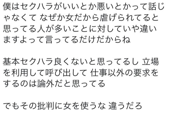 f:id:tyoshiki:20180420011129p:plain