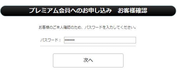 f:id:tyoshiki:20180523194614j:plain