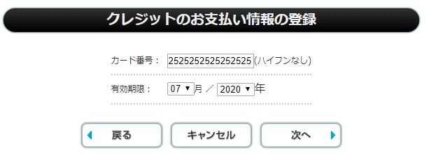 f:id:tyoshiki:20180523194626j:plain