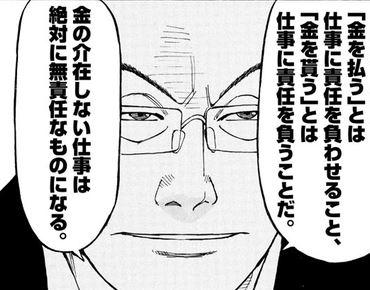 f:id:tyoshiki:20180601073723j:plain