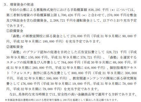 f:id:tyoshiki:20180619103622j:plain