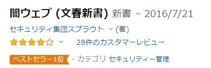 f:id:tyoshiki:20180625230102j:plain