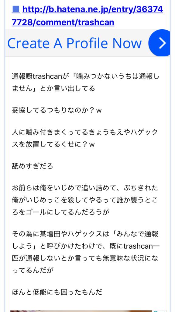 f:id:tyoshiki:20180626201418p:plain
