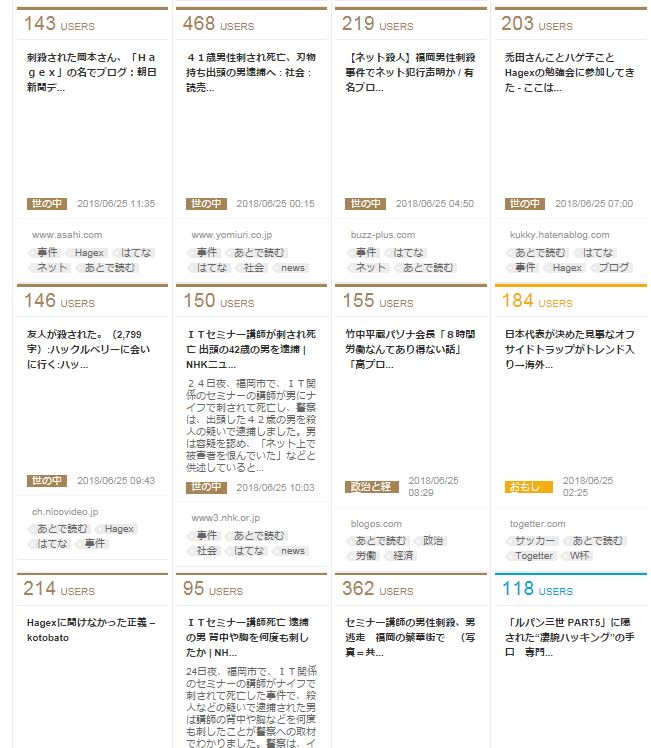 f:id:tyoshiki:20180627155712j:plain
