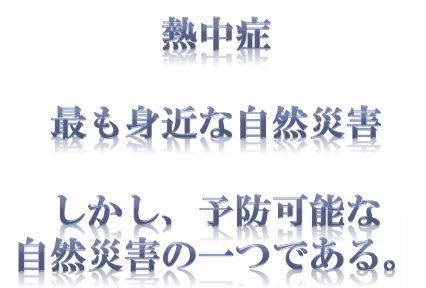 f:id:tyoshiki:20180721103933j:plain