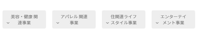 f:id:tyoshiki:20181117193017j:plain