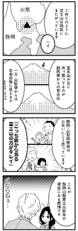 f:id:tyoshiki:20181124190229j:plain