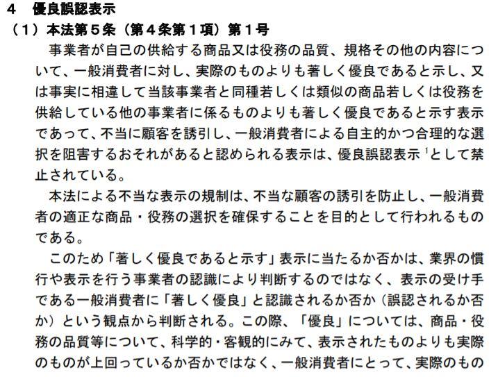 f:id:tyoshiki:20190113132138j:plain