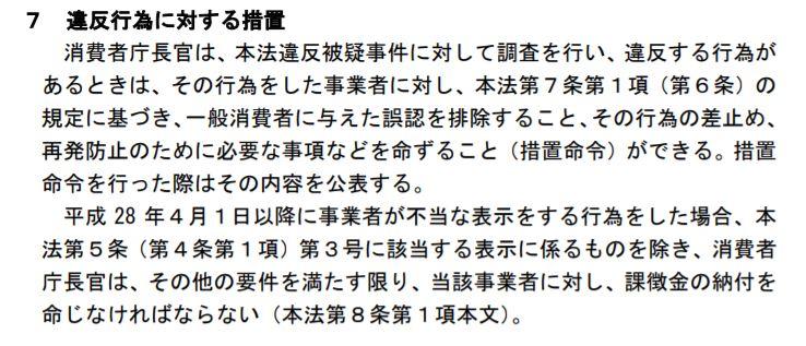 f:id:tyoshiki:20190113132147j:plain