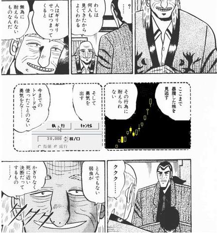 f:id:tyoshiki:20190119175451p:plain