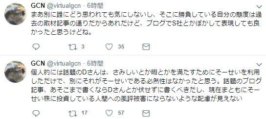f:id:tyoshiki:20190124220228j:plain