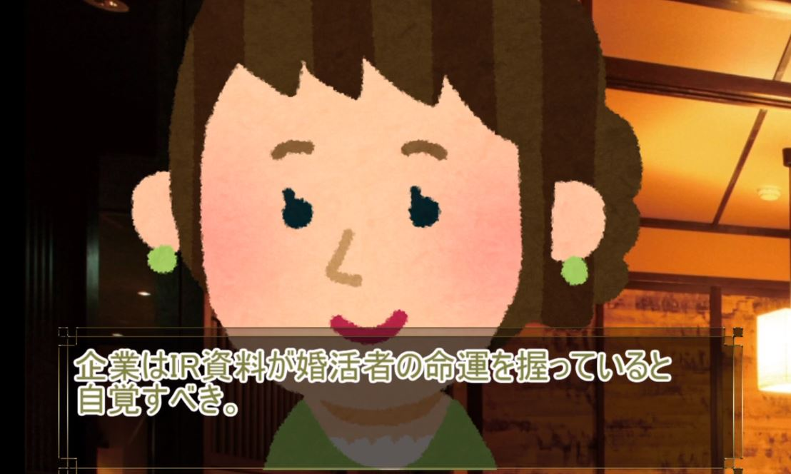 f:id:tyoshiki:20190321110721j:plain