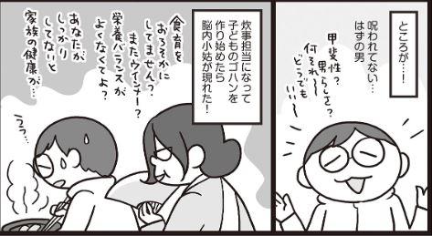 f:id:tyoshiki:20190329110030j:plain