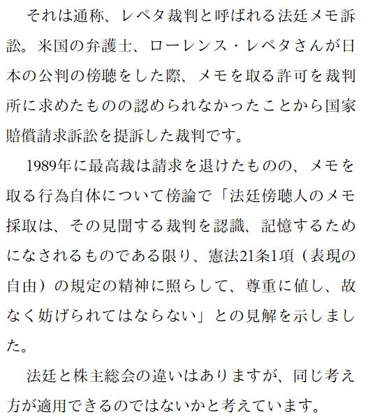 f:id:tyoshiki:20190330145709j:plain