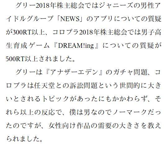 f:id:tyoshiki:20190330145720j:plain