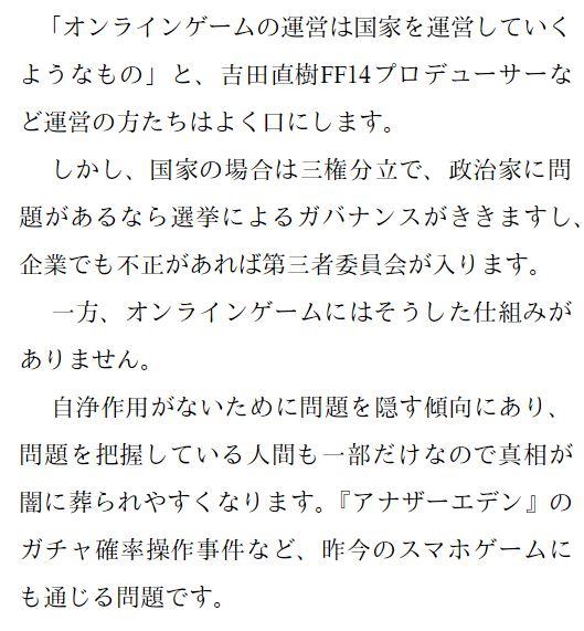 f:id:tyoshiki:20190330145738j:plain