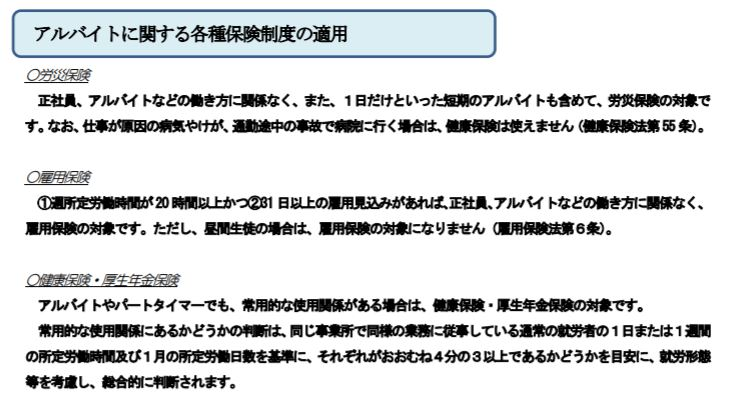 f:id:tyoshiki:20190409234821j:plain
