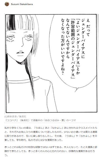 f:id:tyoshiki:20190414110327j:plain